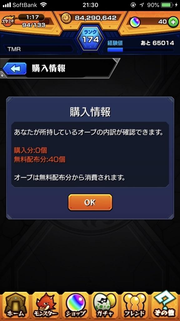 f:id:mihao1853:20180509224422j:plain