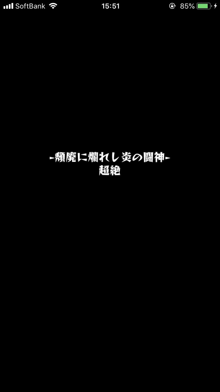 f:id:mihao1853:20180526195828p:plain