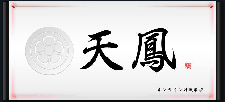 f:id:mihao1853:20190414013128j:plain