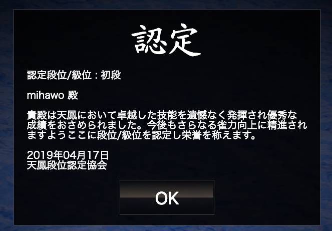 f:id:mihao1853:20190417191517p:plain