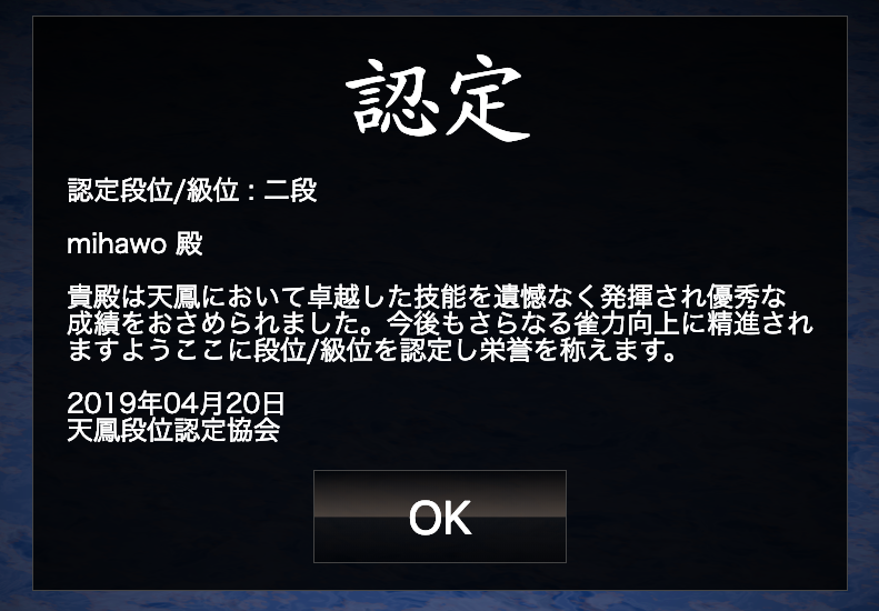 f:id:mihao1853:20190420222050p:plain
