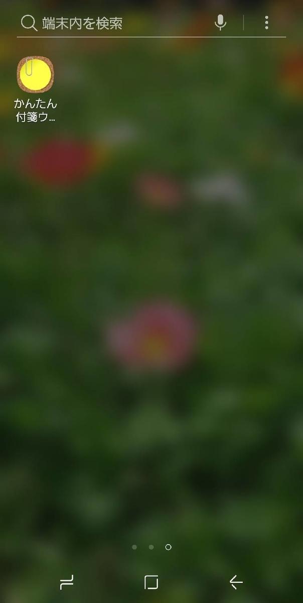 f:id:miharhumba:20190625110526j:plain