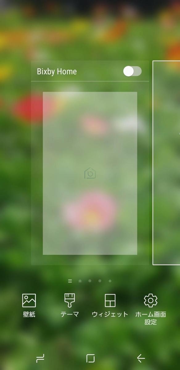 f:id:miharhumba:20190625110709j:plain