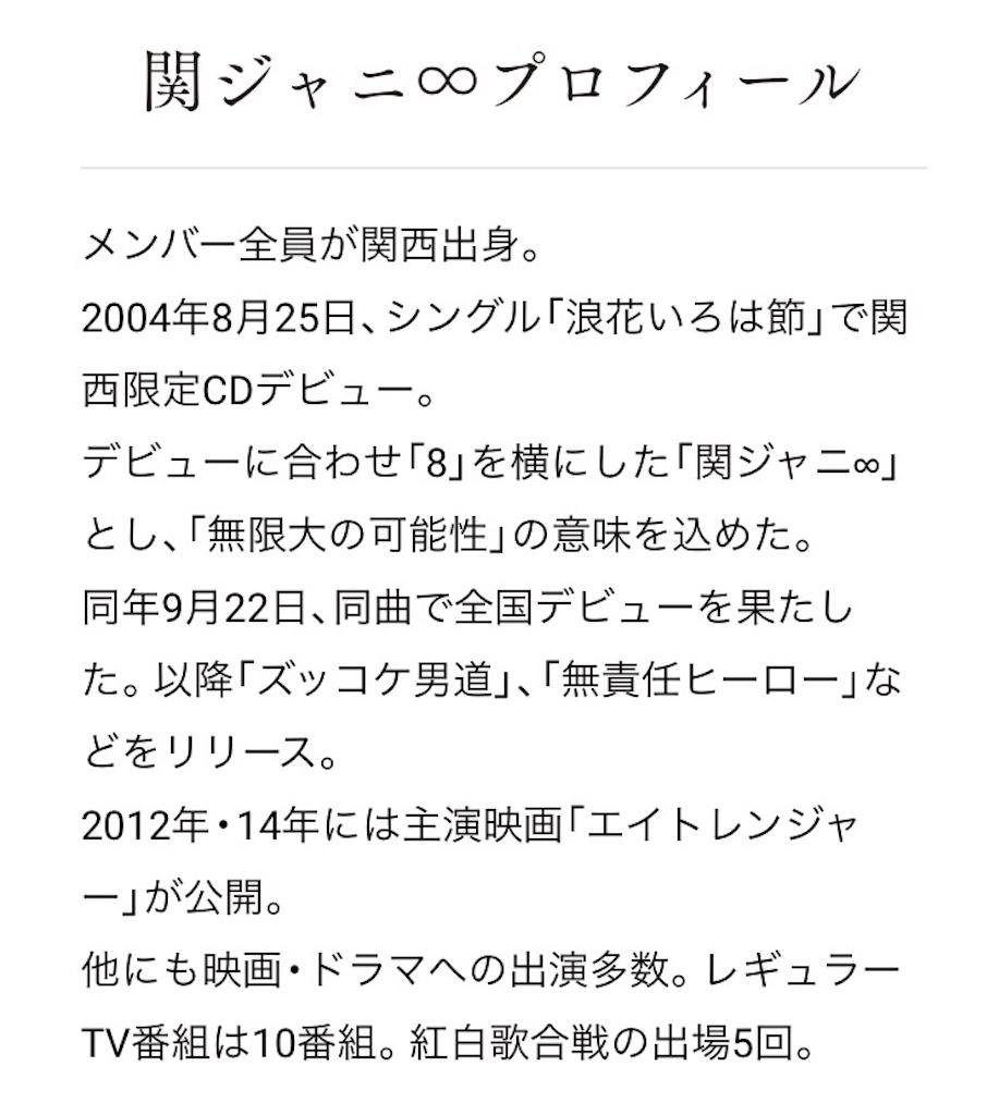 f:id:miharumaru:20170222005241j:image
