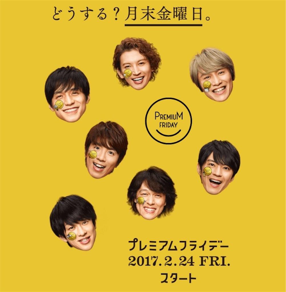 f:id:miharumaru:20170222090327j:image:w300