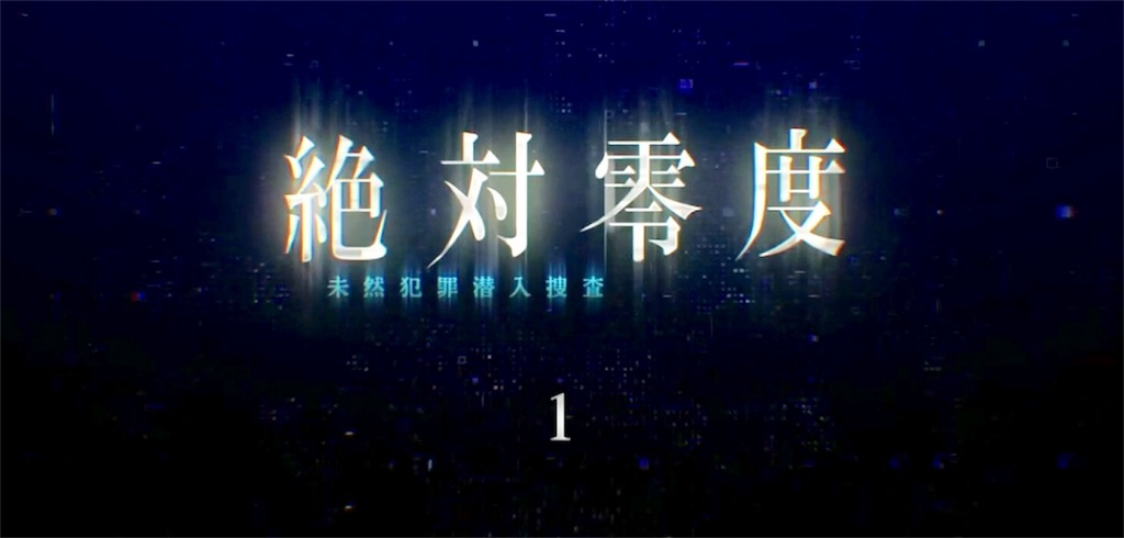 f:id:miharumaru:20180710215135j:image:w450