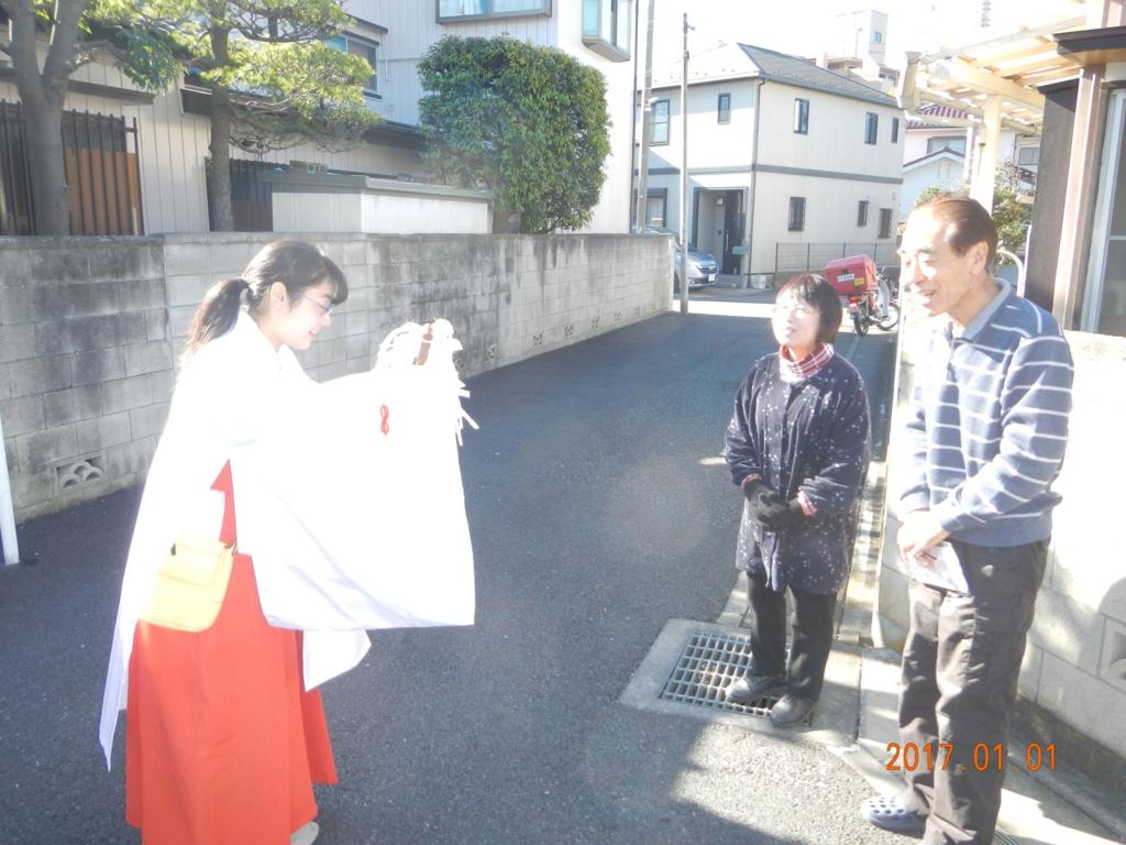 f:id:mihashi-1:20170107123503j:plain