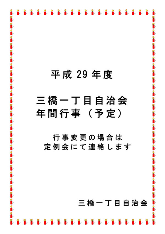 f:id:mihashi-1:20170703163234j:plain
