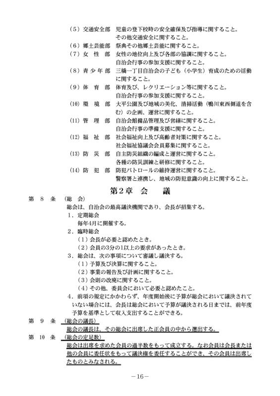f:id:mihashi-1:20180513055316j:plain