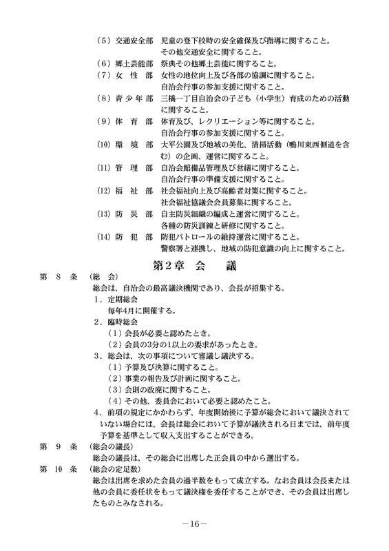 f:id:mihashi-1:20190512080447j:plain