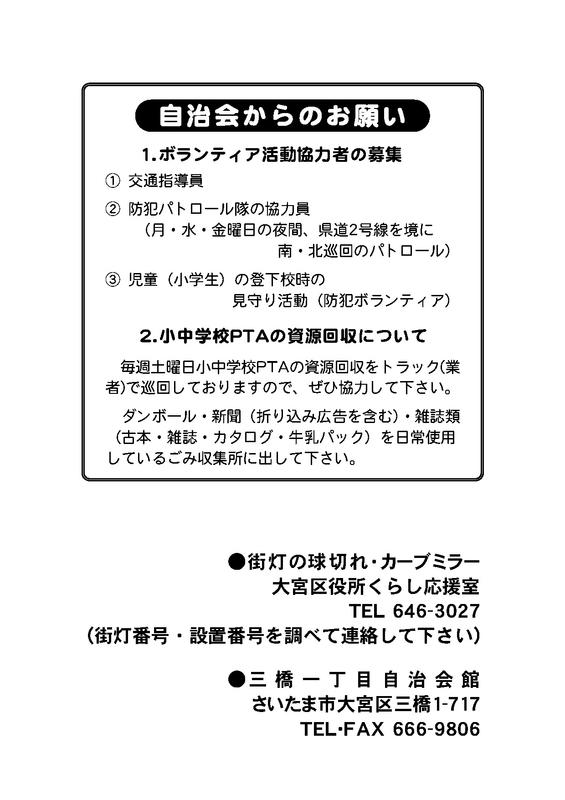 f:id:mihashi-1:20190512080457j:plain