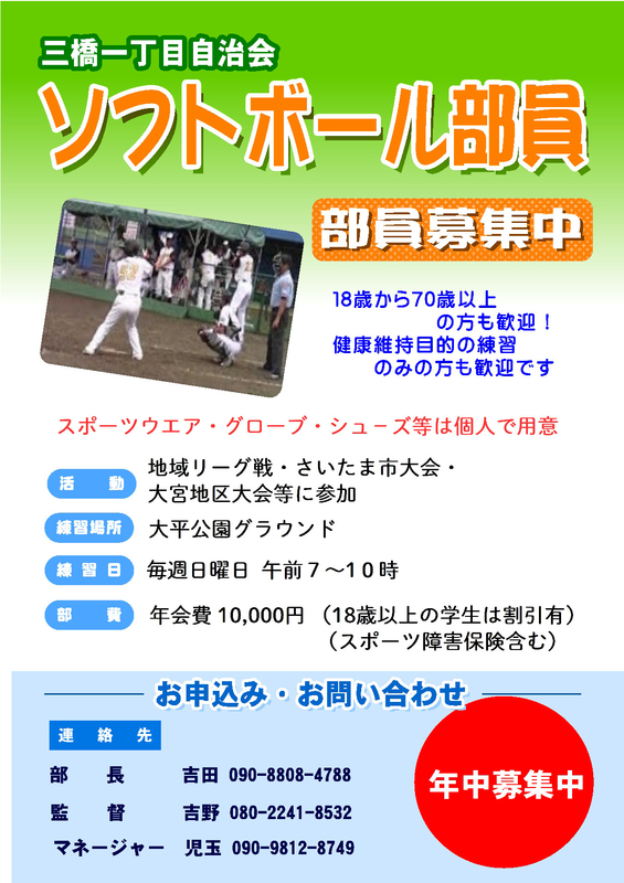f:id:mihashi-1:20191222121610j:plain