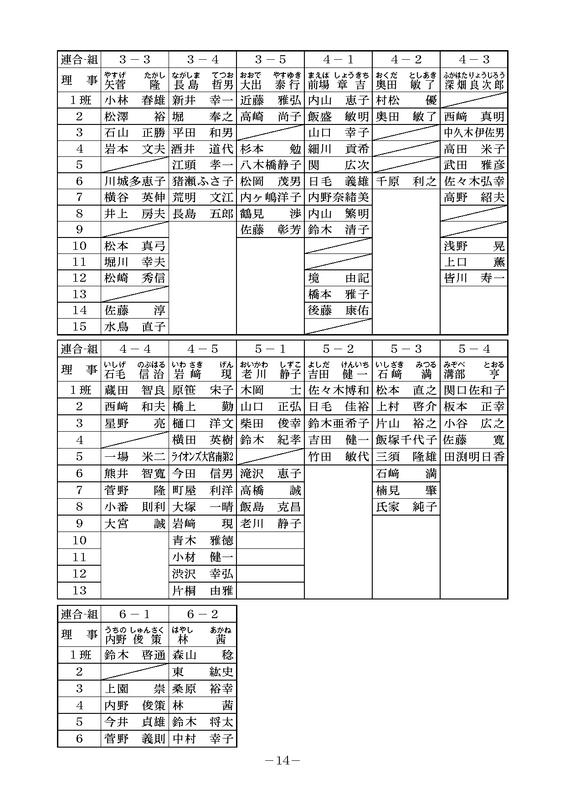 f:id:mihashi-1:20200423083628j:plain