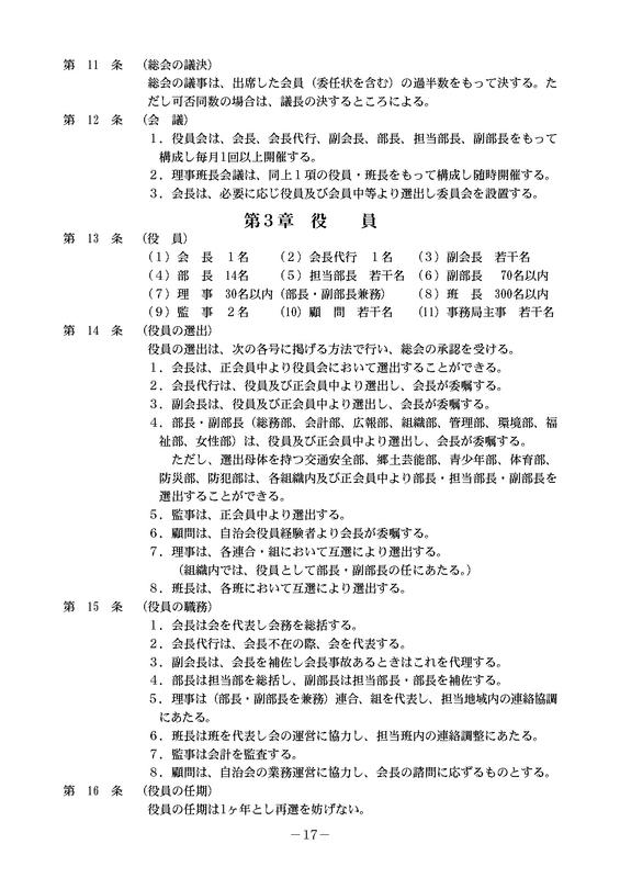 f:id:mihashi-1:20200423083647j:plain