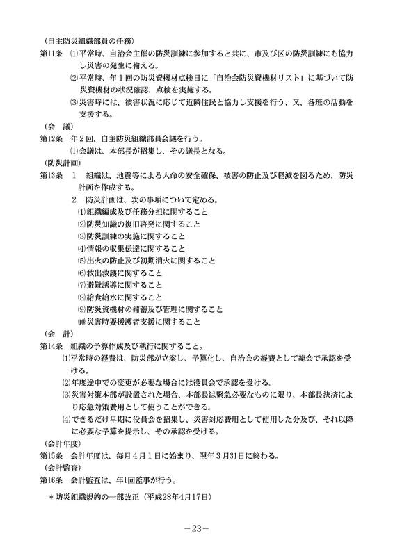 f:id:mihashi-1:20200423083717j:plain