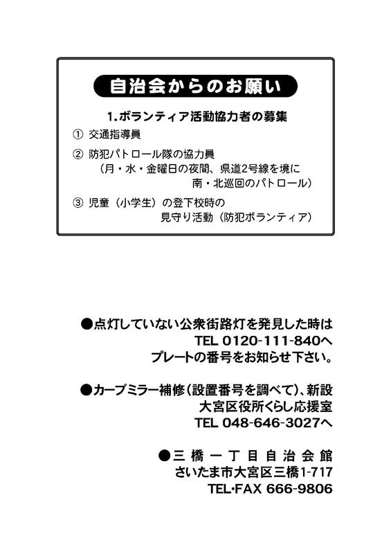 f:id:mihashi-1:20200423083732j:plain