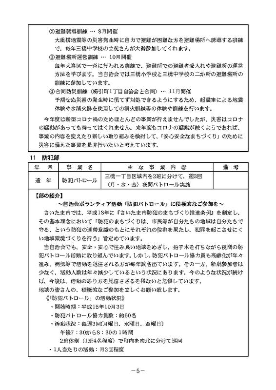 f:id:mihashi-1:20210528181110j:plain