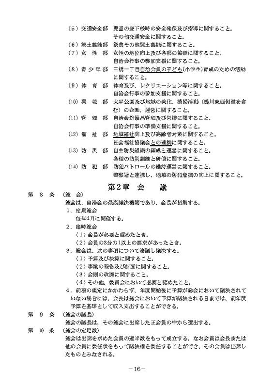 f:id:mihashi-1:20210528181156j:plain