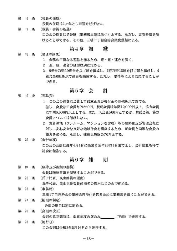 f:id:mihashi-1:20210528181204j:plain