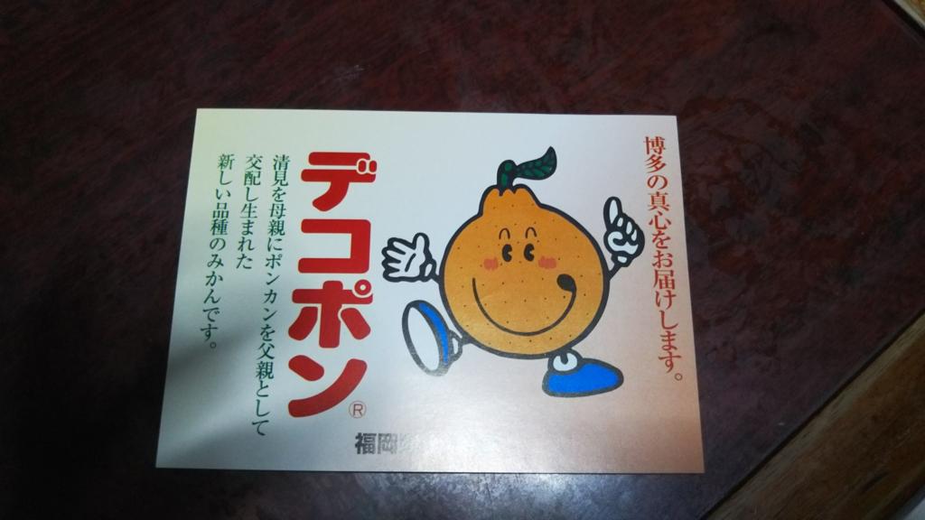 f:id:mihiro-kenshowlife:20170226213348j:plain