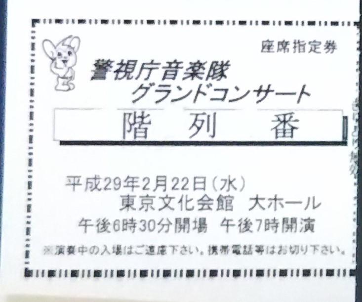 f:id:mihiro-kenshowlife:20170324204504j:plain