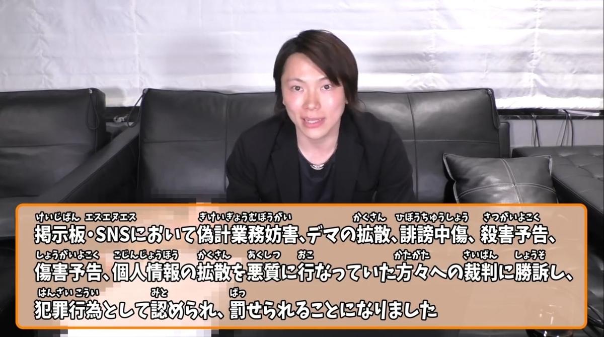 f:id:mihiro63:20190325000531j:plain