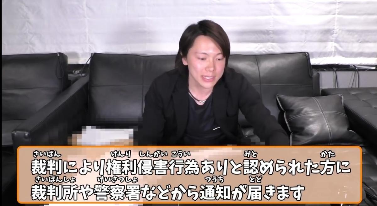 f:id:mihiro63:20190325004045j:plain
