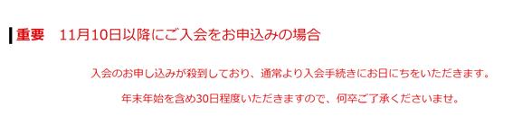 f:id:mihiromemo:20201220150918p:plain