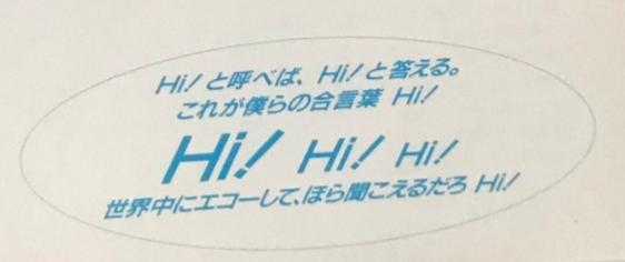 f:id:mihiromemo:20210117174609j:plain