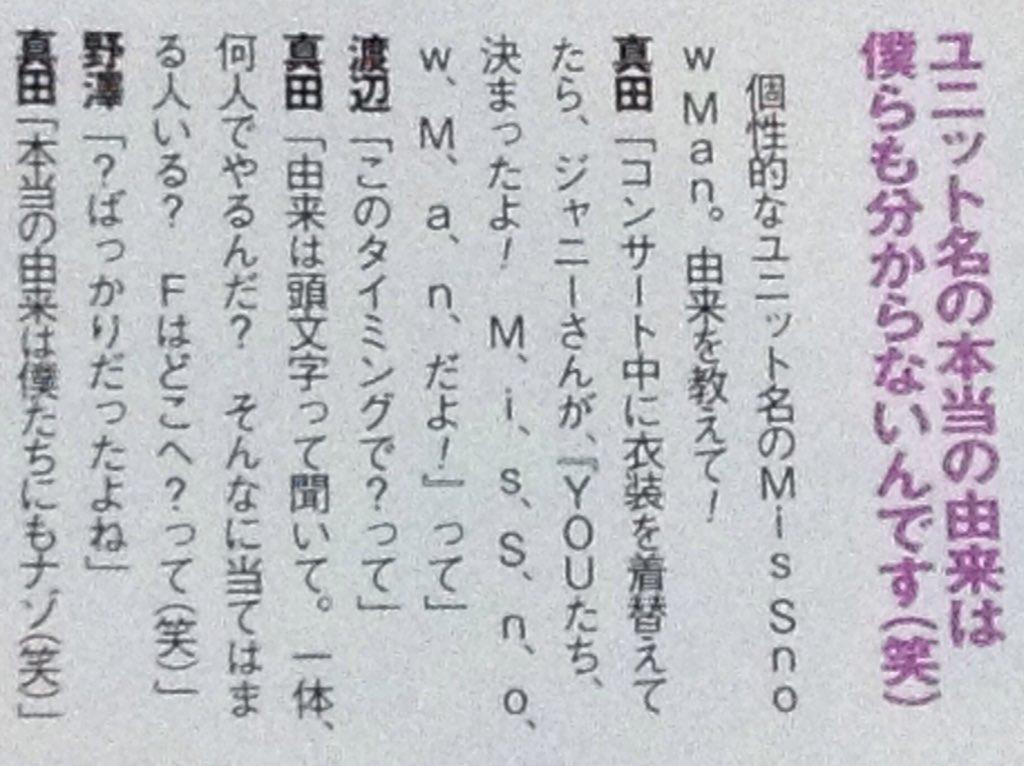 f:id:mihiromemo:20210209025314j:plain