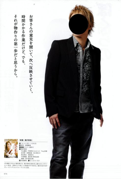 f:id:mihiromemo:20210215021205p:plain