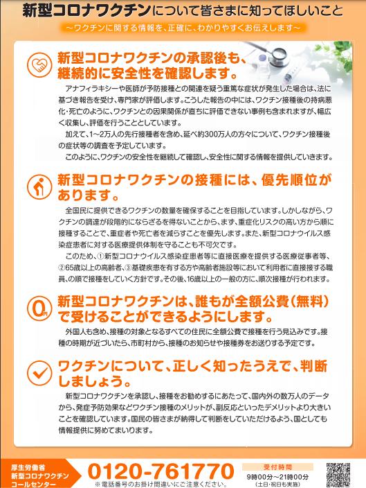 f:id:mihiromemo:20210404043107p:plain