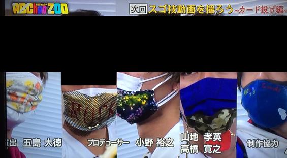 f:id:mihiromemo:20210815205650p:plain
