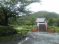 〜称名寺〜