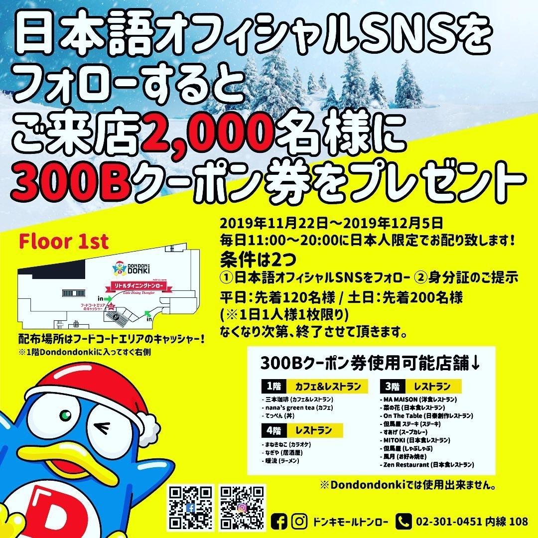 f:id:miho-rotchaat:20200618005013j:plain