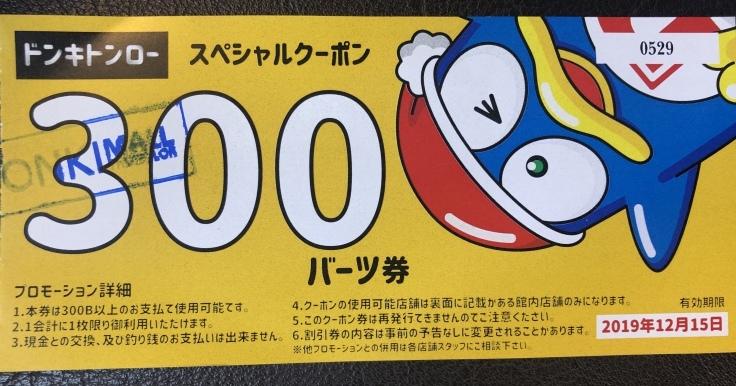 f:id:miho-rotchaat:20200618005051j:plain