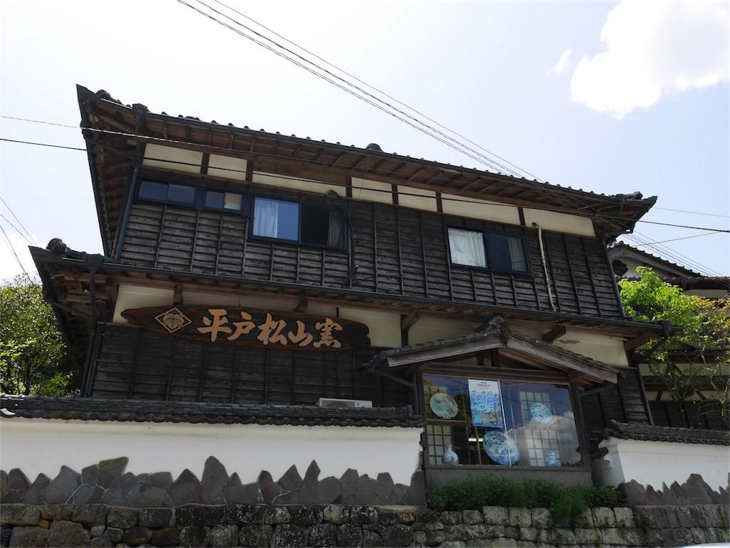 f:id:miho-tabi:20170321152435j:image