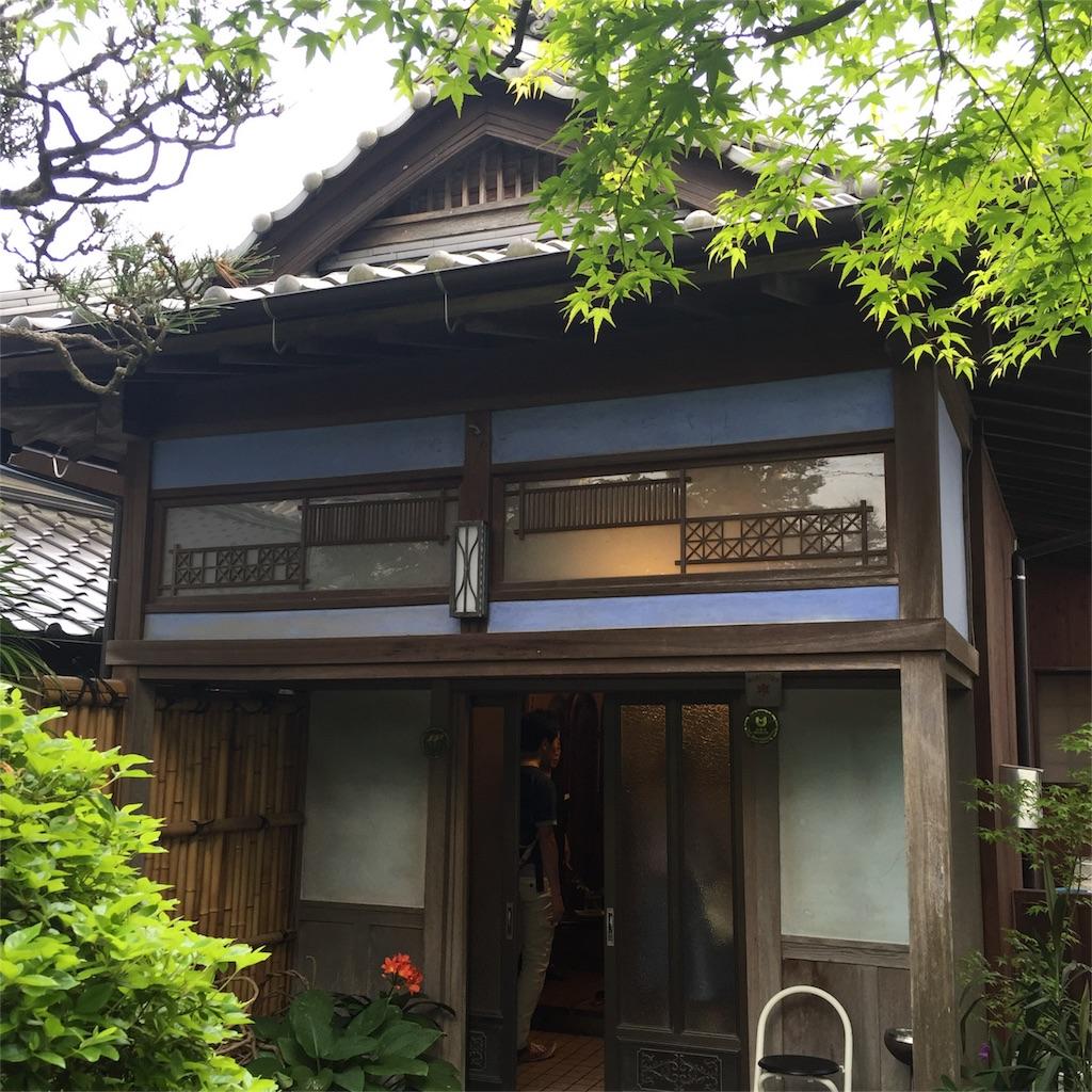 f:id:miho-tabi:20170321213950j:image