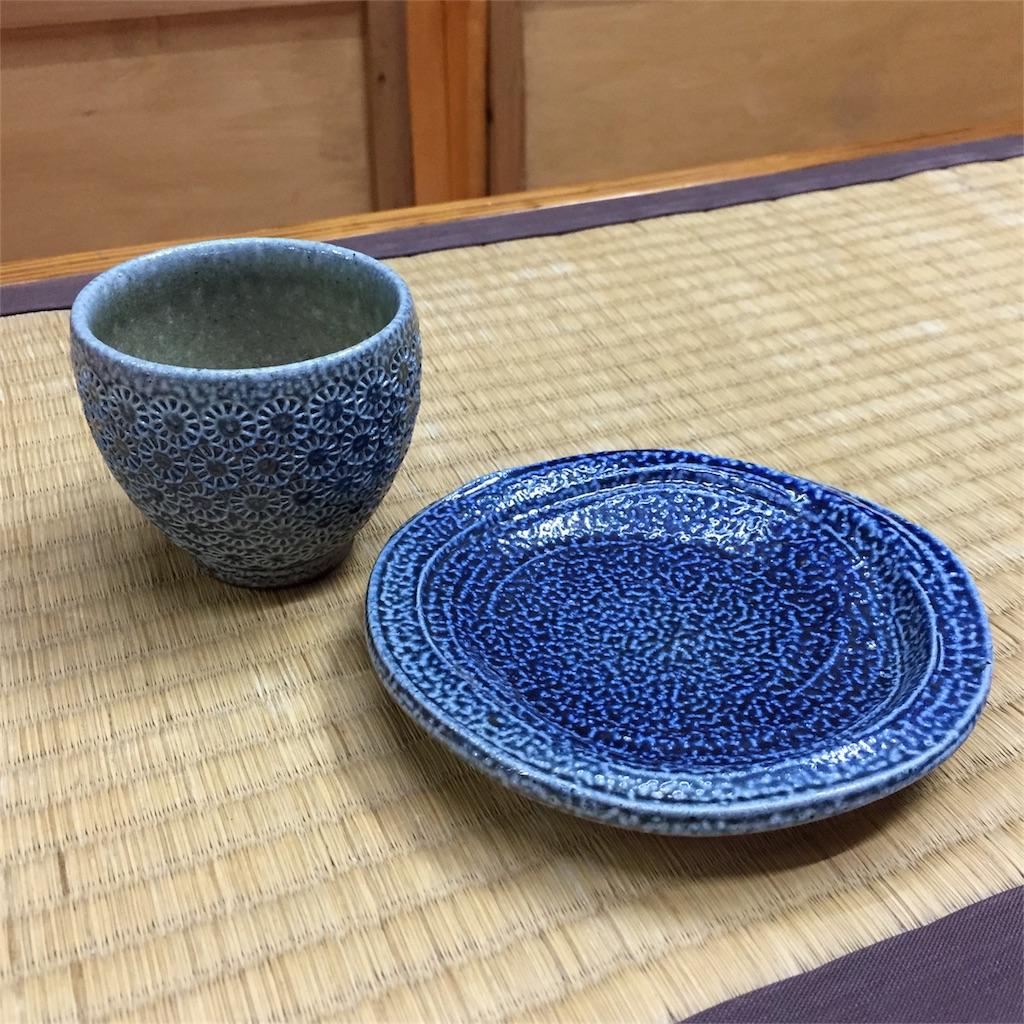 f:id:miho-tabi:20170321223641j:image