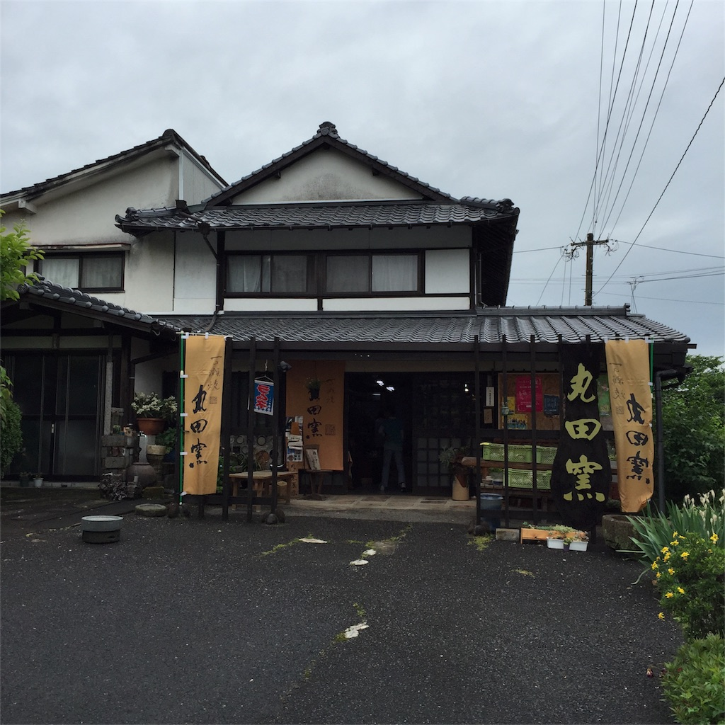 f:id:miho-tabi:20170321224523j:image