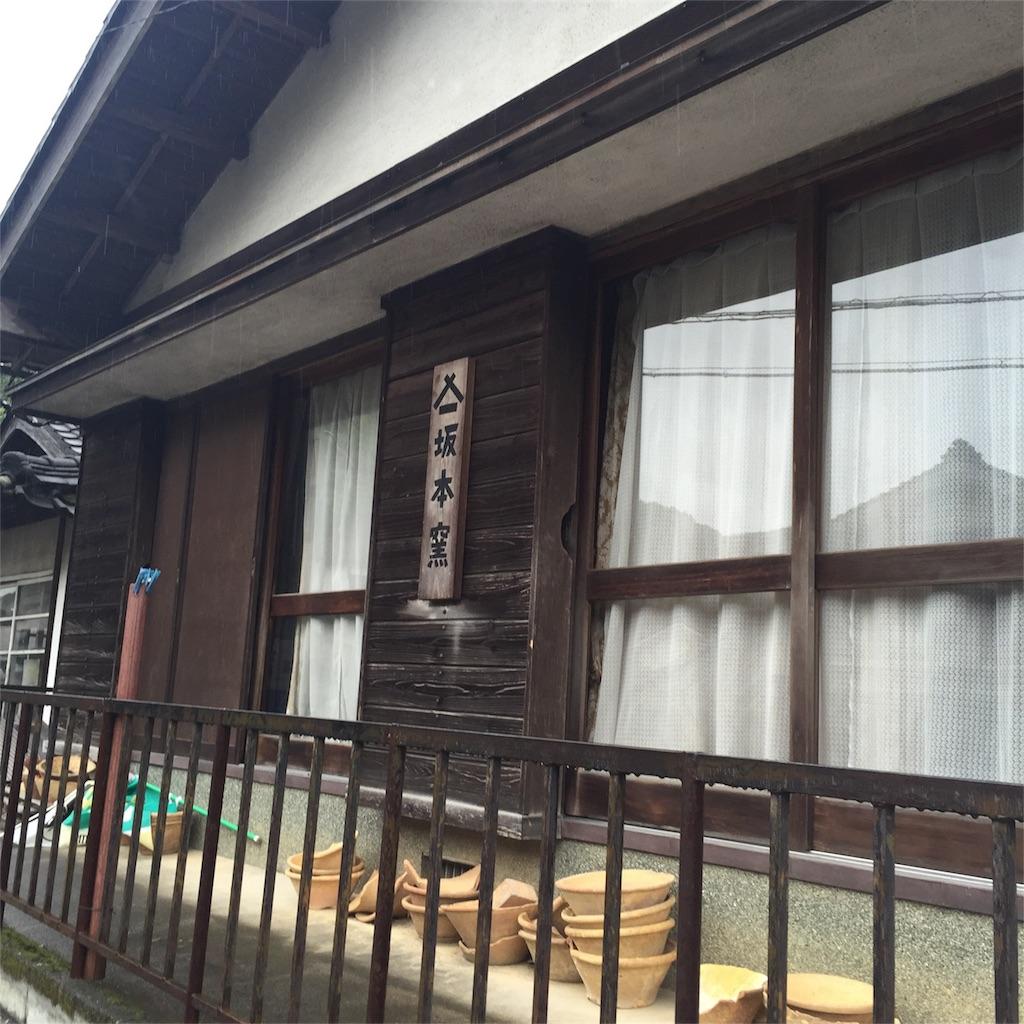 f:id:miho-tabi:20170322200615j:image