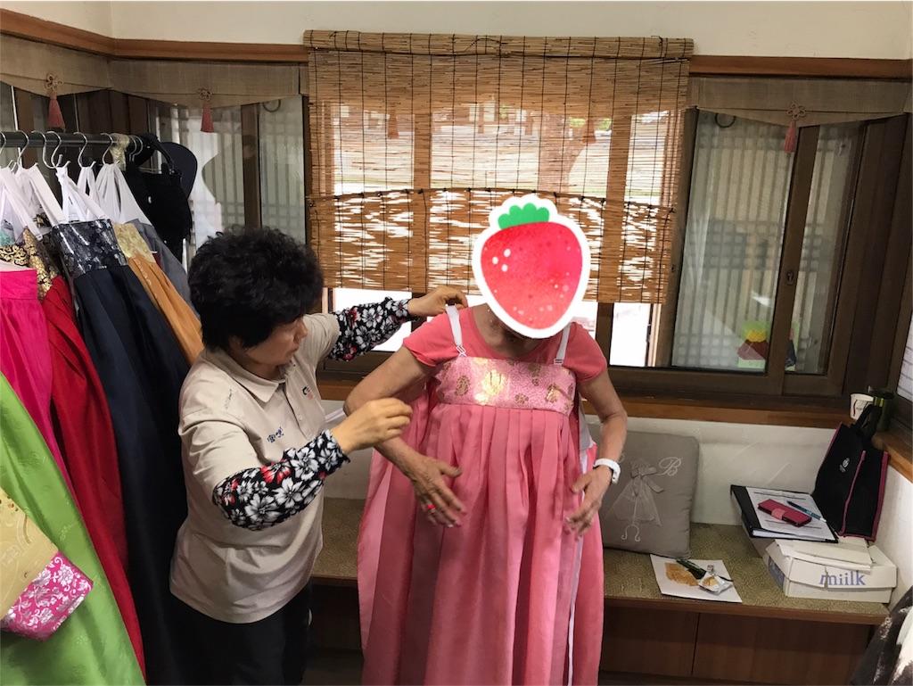 f:id:miho-tabi:20170702222900j:image