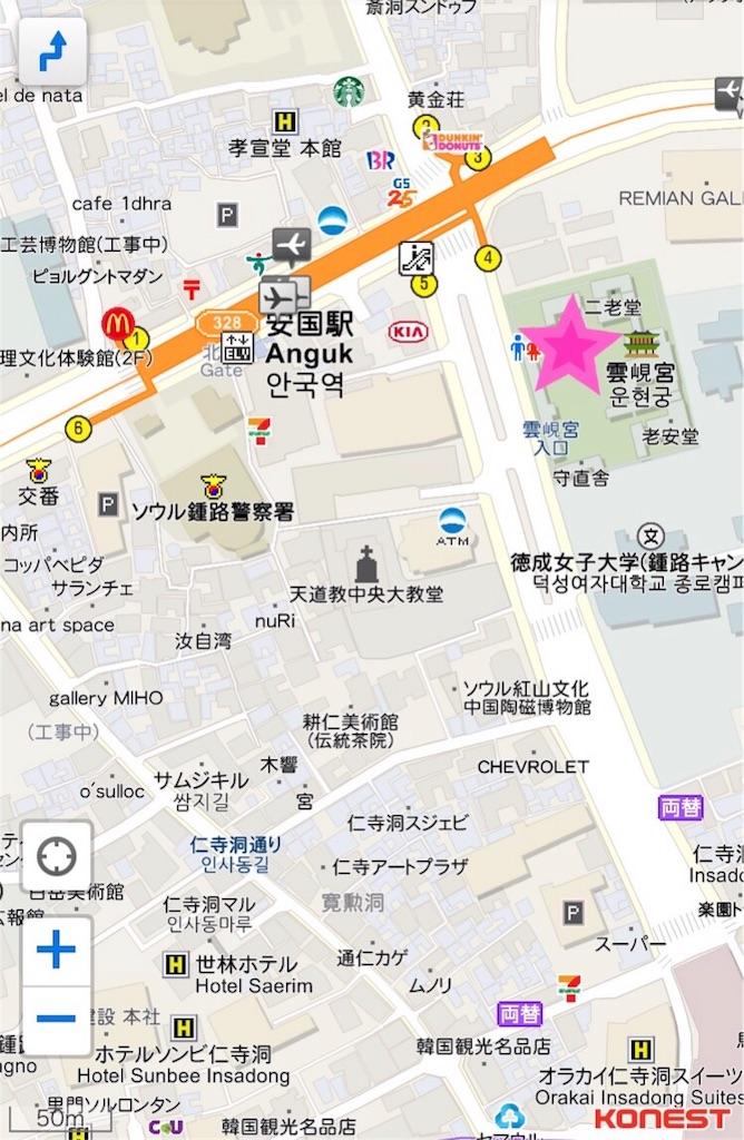 f:id:miho-tabi:20170702224757j:image