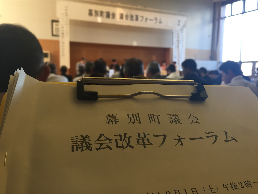 f:id:miho-tachikawa:20161001232312j:image
