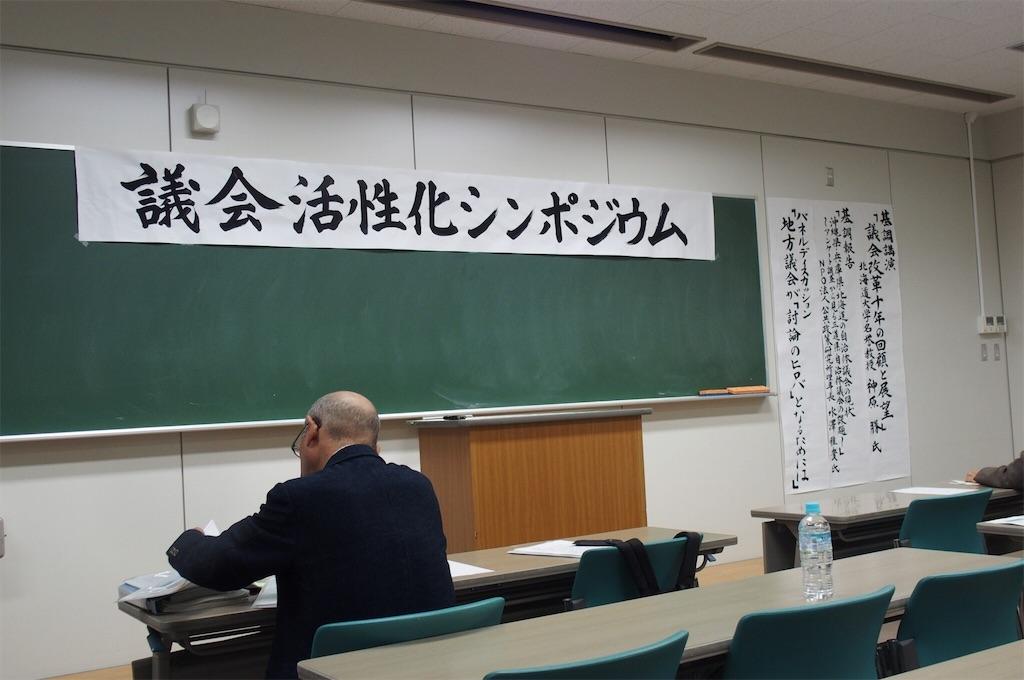 f:id:miho-tachikawa:20161107004508j:image