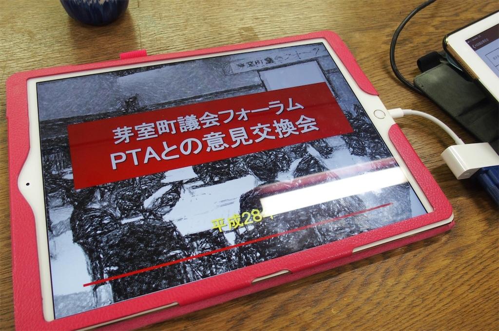 f:id:miho-tachikawa:20161126092909j:image
