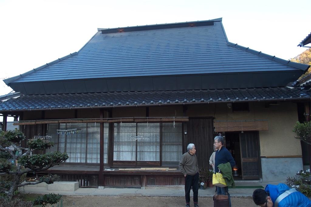 f:id:miho-tachikawa:20161205113005j:image