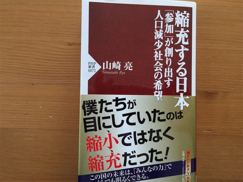 f:id:miho-tachikawa:20170213145953j:image