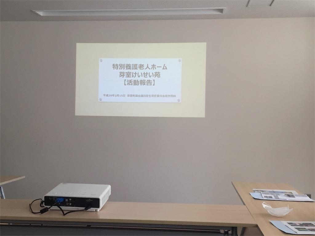 f:id:miho-tachikawa:20170216162800j:image