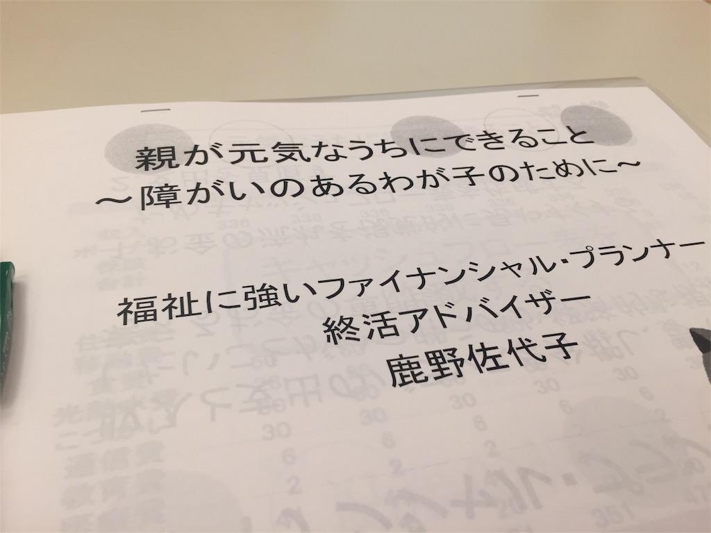 f:id:miho-tachikawa:20180616143849j:image
